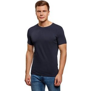 oodji Ultra Herren T-Shirt Basic 2er-Pack Bekleidung